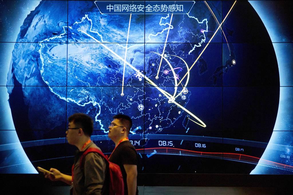China data crackdown
